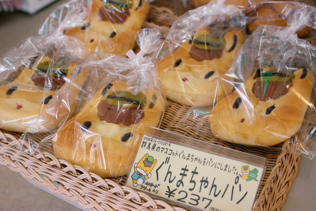 パン屋巡り(2):前橋市・アジアパン