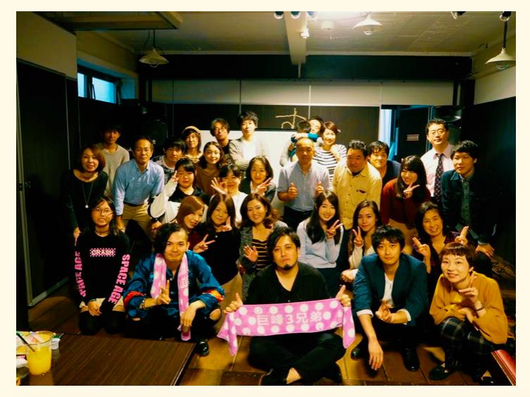 【イベントレポート】「ぐんふぁフェスvol.1」が開催されました!