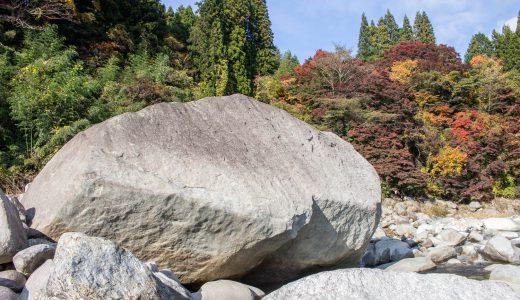 「めちゃくちゃデカい岩」のご紹介
