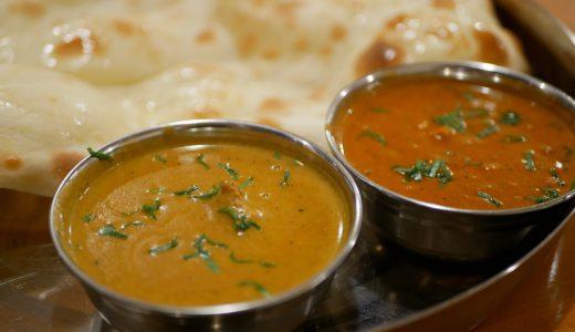 Trip to India #1 Knak
