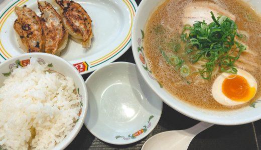 【惰性で麺を食うな】チェーン店のラーメンを大真面目にレビューしてみる 餃子の王将編
